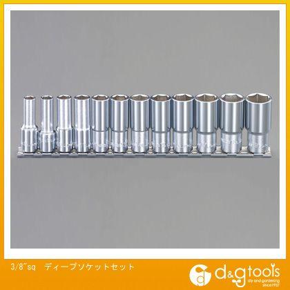 ディープソケットセット  3/8sq EA618JL