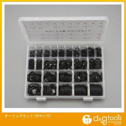 オーリングセット(26サイズ) (EA423RA-10)