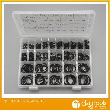 オーリングセット(26サイズ) (EA423RA-11)