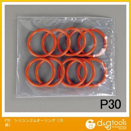 P30シリコンゴムオーリング (EA423RE-30) 10個