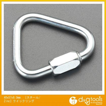 [スチール/Zinc]クイックリング 40×57×8.0mm (EA638HG-8)