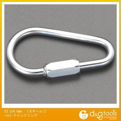 [スチール/Zinc]クイックリング 53.2×4.0mm (EA638HL-4)
