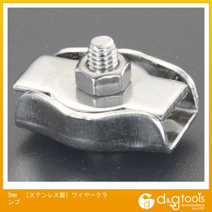 [ステンレス製]ワイヤークランプ  2mm EA638RD-12