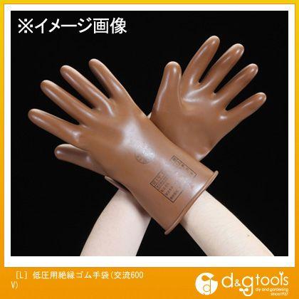 エスコ 低圧用絶縁ゴム手袋(交流600V)  L EA640ZD-22