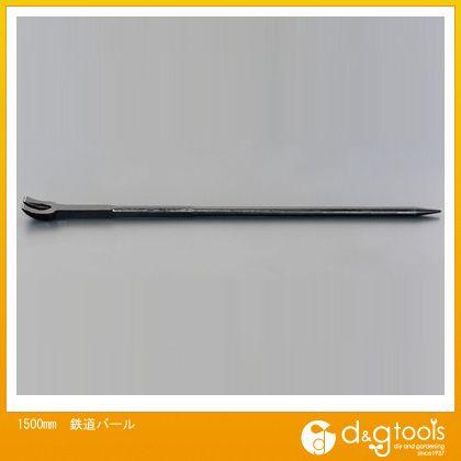 鉄道バール  1500mm EA519AZ-150