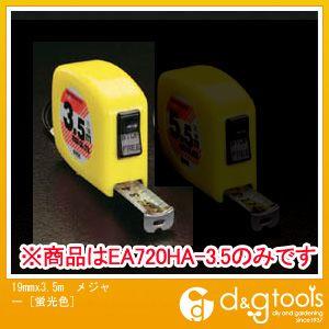 エスコ 19mmx3.5Mメジャー[蛍光色]   EA720HA-3.5