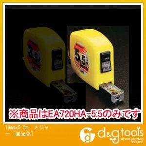 エスコ 19mmx5.5Mメジャー[蛍光色]   EA720HA-5.5