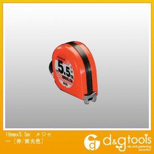 エスコ 19mmx5.5Mメジャー[赤/蛍光色]   EA720HB-5.5
