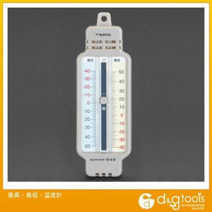 最高・最低・温度計   EA728AD-2