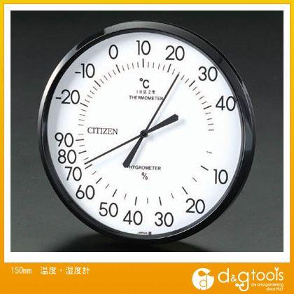 エスコ 150mm温度・湿度計   EA728EB-5