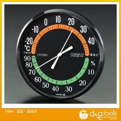 エスコ 150mm温度・湿度計   EA728EB-6