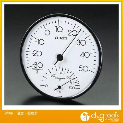エスコ 200mm温度・湿度計   EA728EB-7