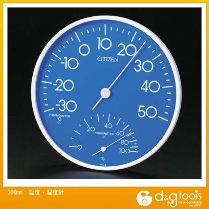 エスコ 300mm温度・湿度計   EA728EB-8