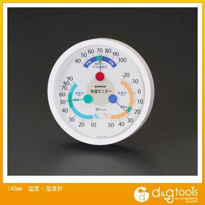 エスコ 140mm 温度・湿度計   EA728EB-47