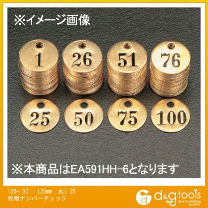 126-150[25mm丸]ナンバーチェック (EA591HH-6) 25枚組