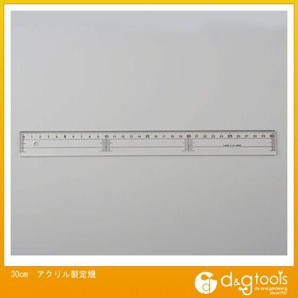 アクリル製定規  30cm EA720YP-30