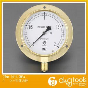 エスコ 75mm[0-1.0MPa]ツバ付圧力計   EA729DC-10
