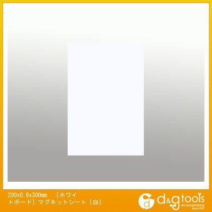 エスコ [ホワイトボード]マグネットシート 白 200×0.8×300mm EA781BT-1
