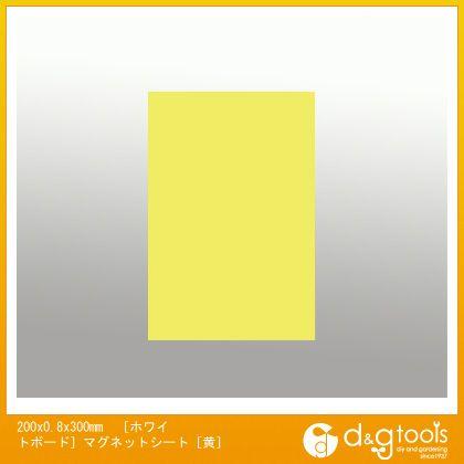 エスコ [ホワイトボード]マグネットシート 黄 200×0.8×300mm EA781BT-2