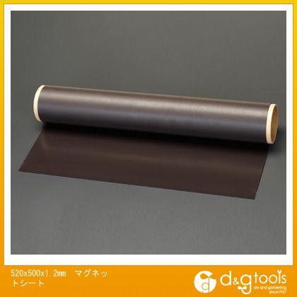 エスコ マグネットシート 520×500×1.2mm (EA781BY-1.2A)