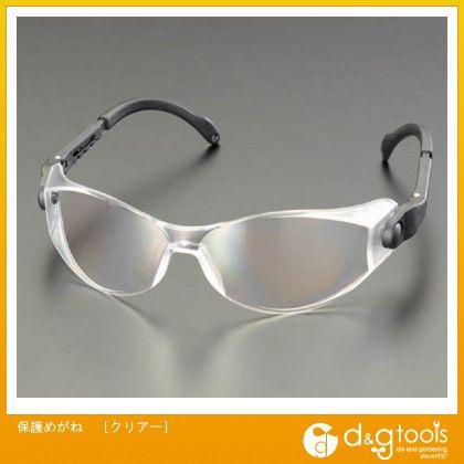 保護めがね クリアー (EA800AH-16)