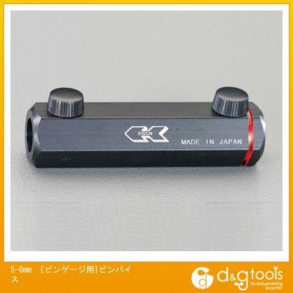 エスコ [ピンゲージ用]ピンバイス  5-6mm EA725SJ-5
