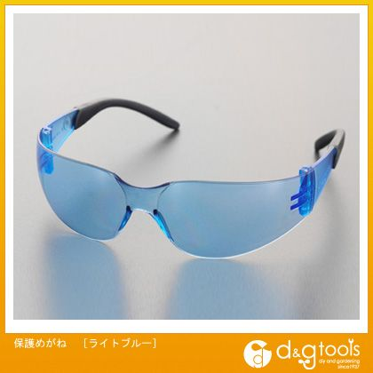 保護めがね ライトブルー (EA800AR-79)