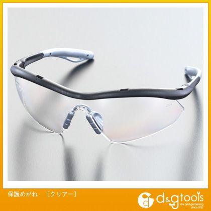 保護めがね クリアー (EA800C-66)