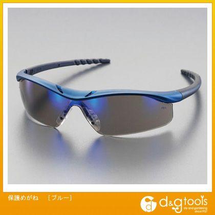保護めがね ブルー  EA800CA-6