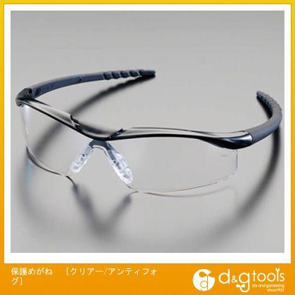 保護めがね クリアー/アンティフォグ  EA800CA-8
