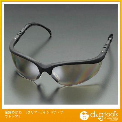 保護めがね クリアー/インドア・アウトドア (EA800CG-17)