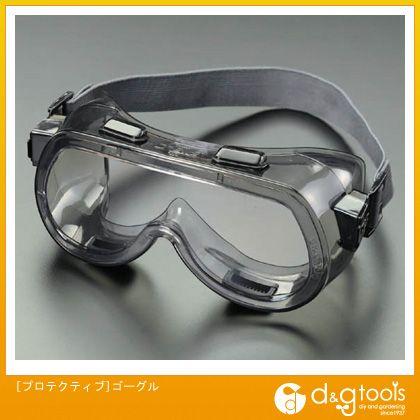 [プロテクティブ]ゴーグル   EA800CY-1