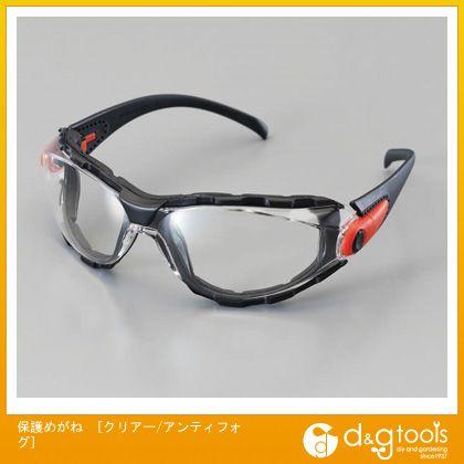 保護めがね クリアー/アンティフォグ  EA800E-60