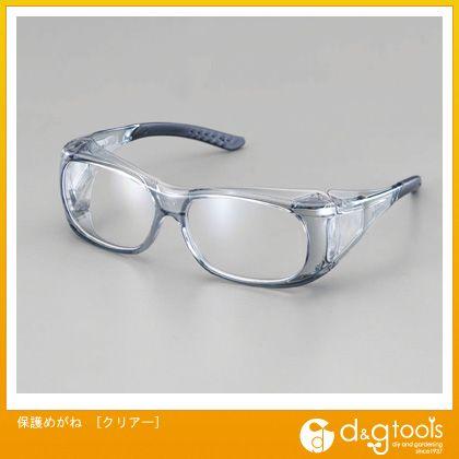 保護めがね クリアー (EA800E-64)