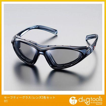 セーフティーグラス(レンズ2色セット付) (EA800LA-4)