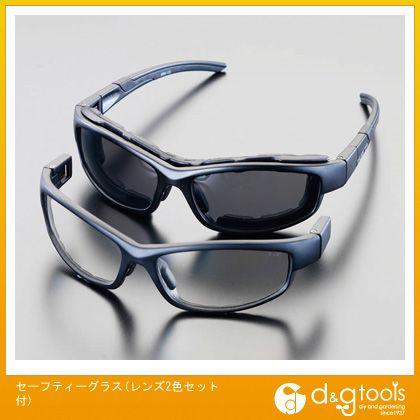 セーフティーグラス(レンズ2色セット付) (EA800LA-5)