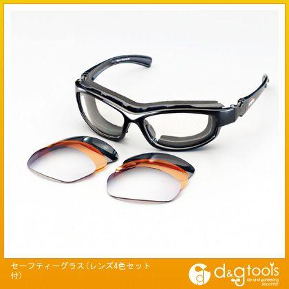 セーフティーグラス(レンズ4色セット付) (EA800LA-6)