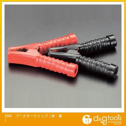 200Aブースタークリップ 赤・黒 (EA812JY-24)