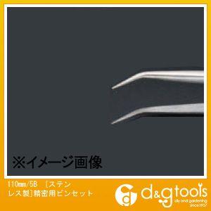 エスコ 精密ピンセット ステンレス製 110mm (EA595AK-35) 精密ピンセット ピンセット