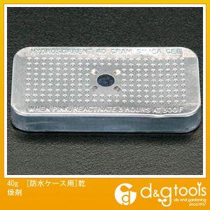 エスコ [防水ケース用]乾燥剤  40g EA657-500B