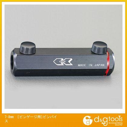 エスコ [ピンゲージ用]ピンバイス  7-8mm EA725SJ-7