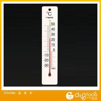 温度計  250×50mm EA728G-62