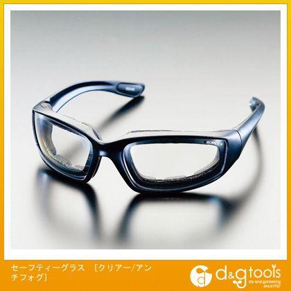 セーフティーグラス クリアー/アンチフォグ (EA800LA-29)