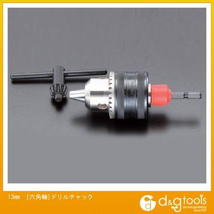 [六角軸]ドリルチャック 13mm (EA801-8)