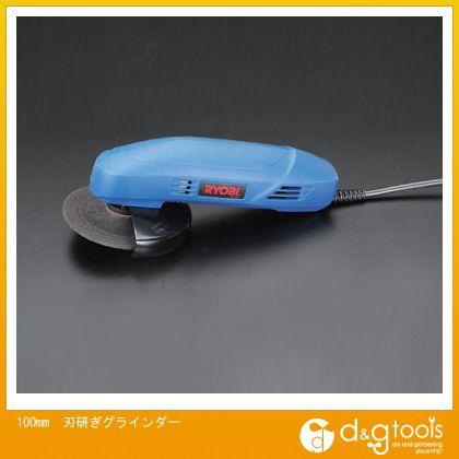 刃研ぎグラインダー  100mm EA809BC-2
