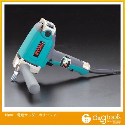 電動サンダーポリッシャー 180mm (EA809PT)