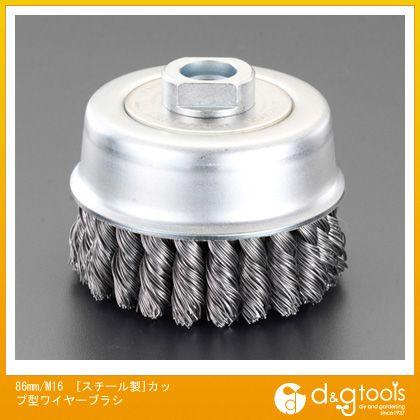[スチール製]カップ型ワイヤーブラシ 86mm/M16 (EA809YL-6)