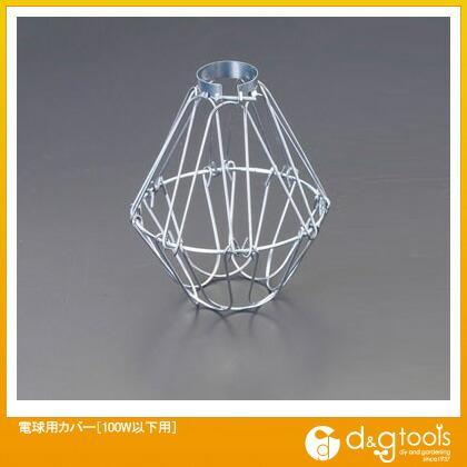 電球用カバー[100W以下用]   EA758XZ-23