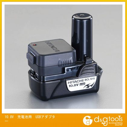 10.8V充電池用USBアダプター   EA813H-40