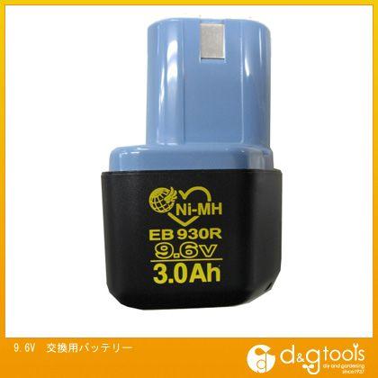 9.6V交換用バッテリー   EA813HC-4E